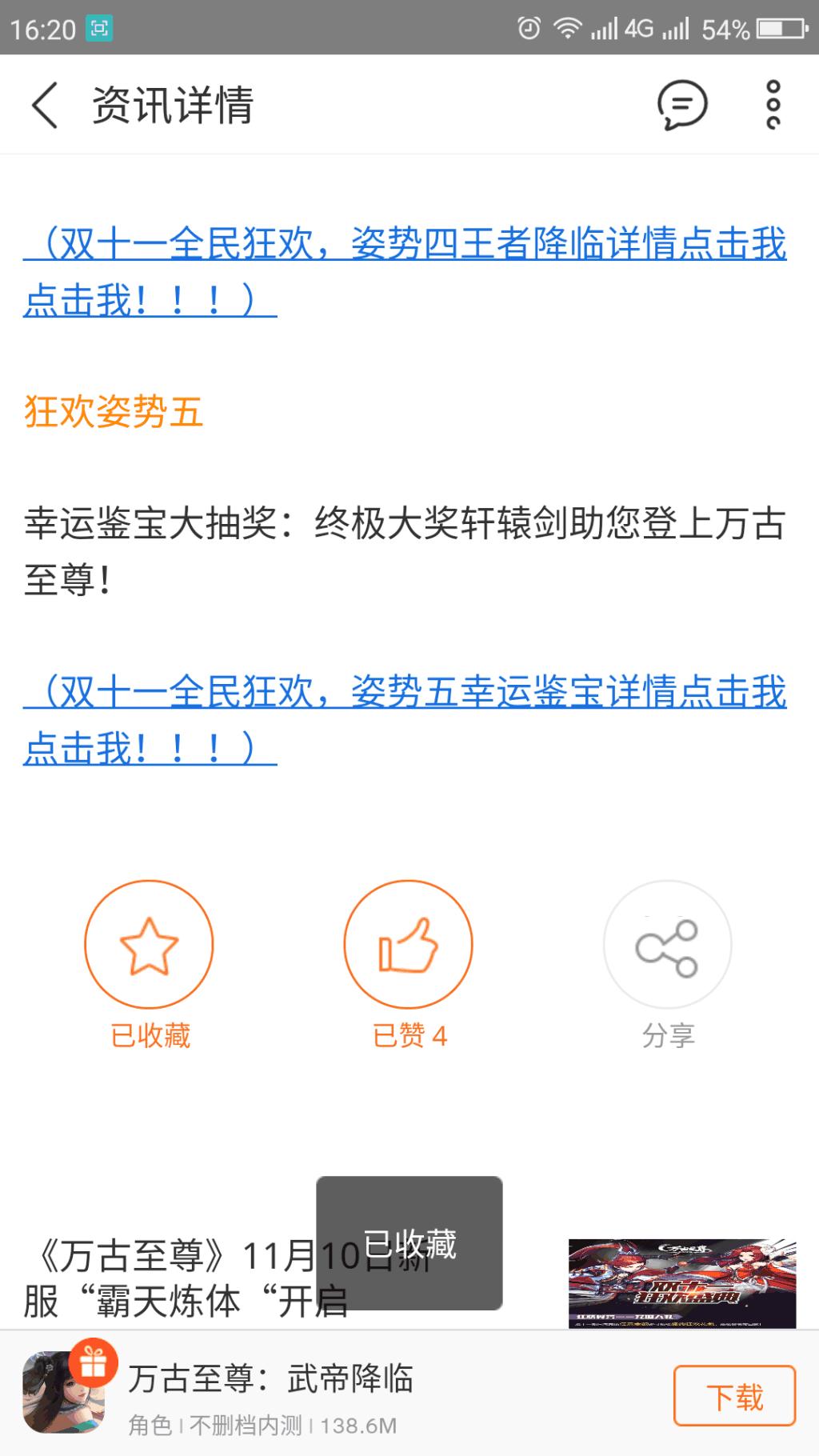 Screenshot_2018s11s11s16s20s16.png