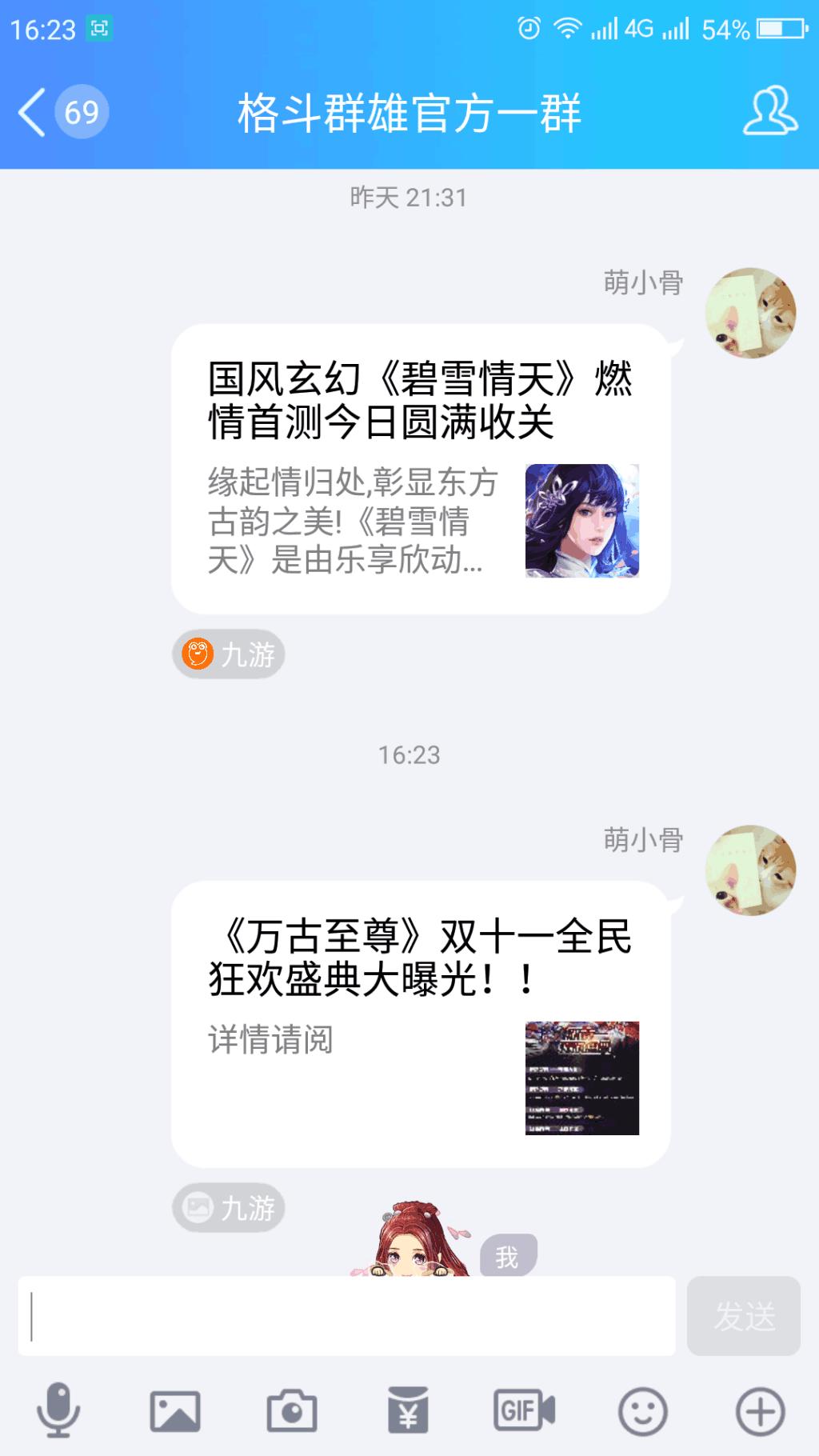 Screenshot_2018s11s11s16s23s30.png