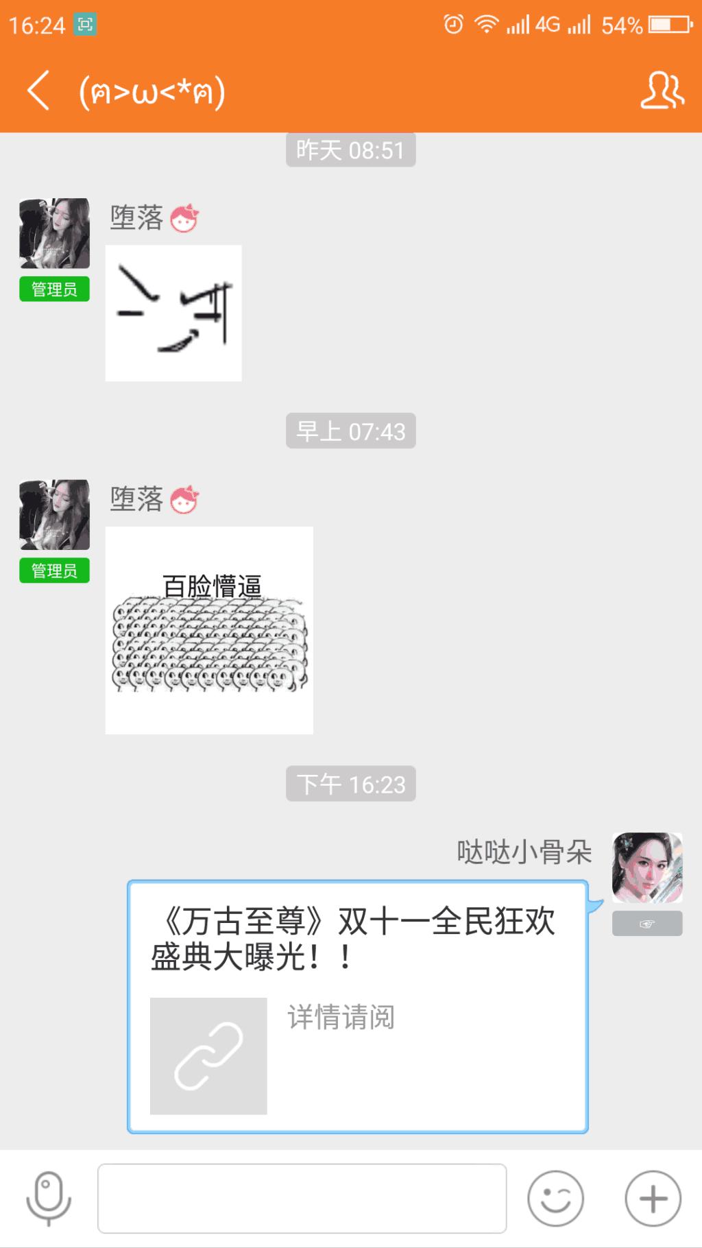Screenshot_2018s11s11s16s24s07.png