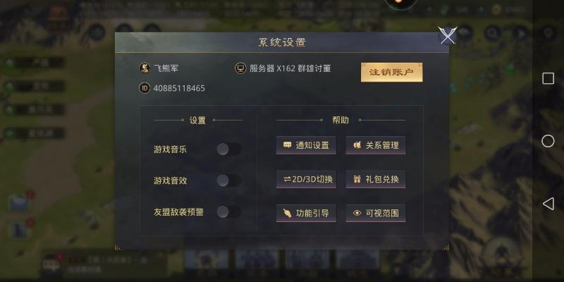 Screenshot_20181111s223035.jpg