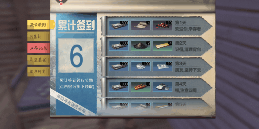 1ss2s.png