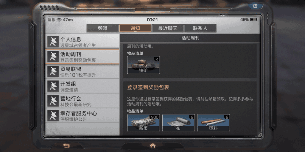 Screenshot_2018s11s12s00s21s24s594_com.netease.mr.png