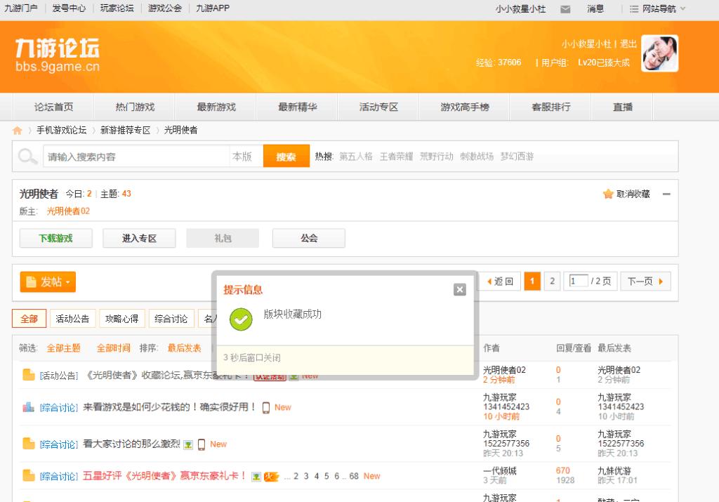 QQ浏览器截图20181112113113.png