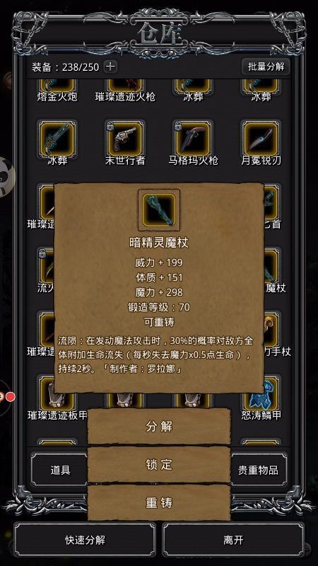 S81114s000812.jpg