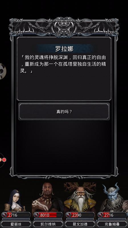 S81114s000358.jpg