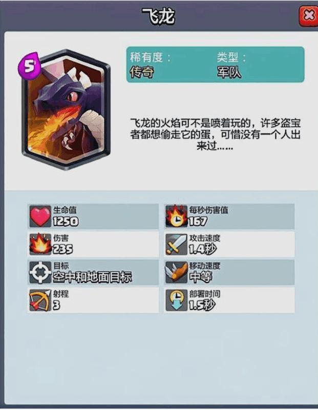 Screenshot_2018_1117_095330.png