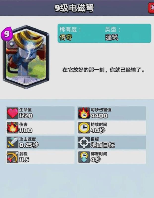 Screenshot_2018_1117_095353.png