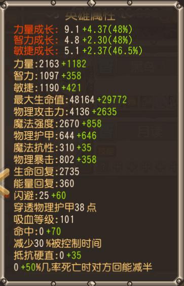 S60ssEX_C50Y0IOO7TCBYS5.png