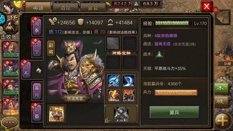 sO_20181121_005926.jpg