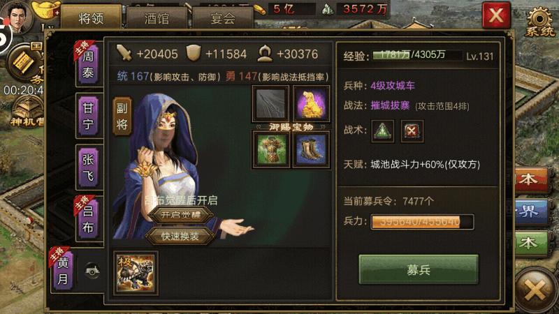 Screenshot_2018s11s21s10s09s31s90.png
