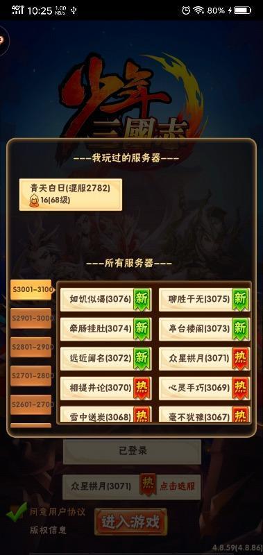 Screenshot_20181121_102528.jpg