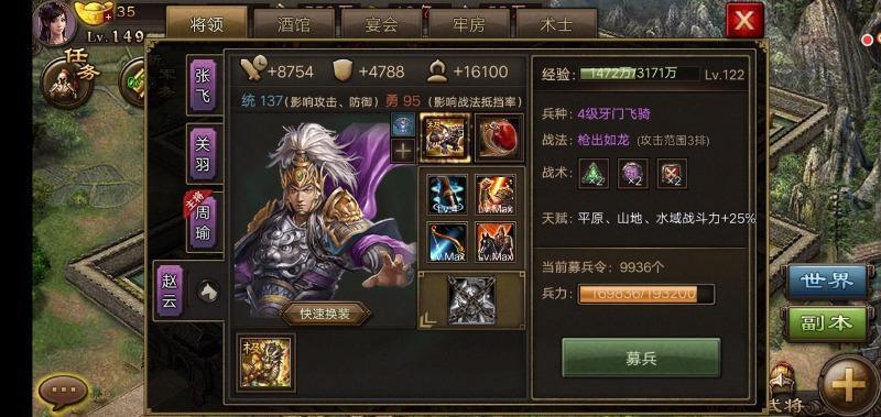 Screenshot_20181121_114533.jpg