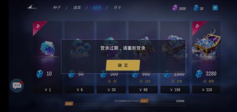 Screenshot_20181121_123101.jpg