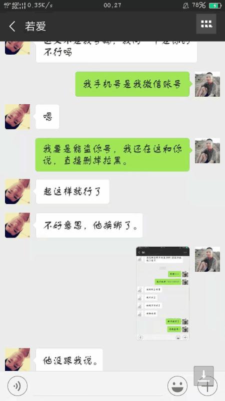 Screenshot_2018s11s21s19s46s30s52.png