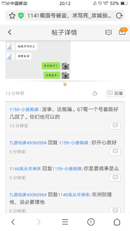 Screenshot_2018s11s21s20s12s36s10.png