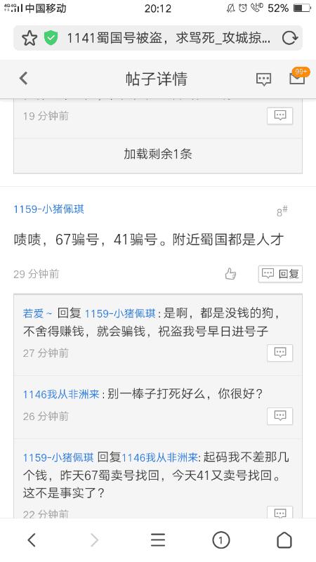 Screenshot_2018s11s21s20s12s07s69.png
