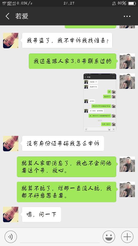 Screenshot_2018s11s21s21s27s14s57.png