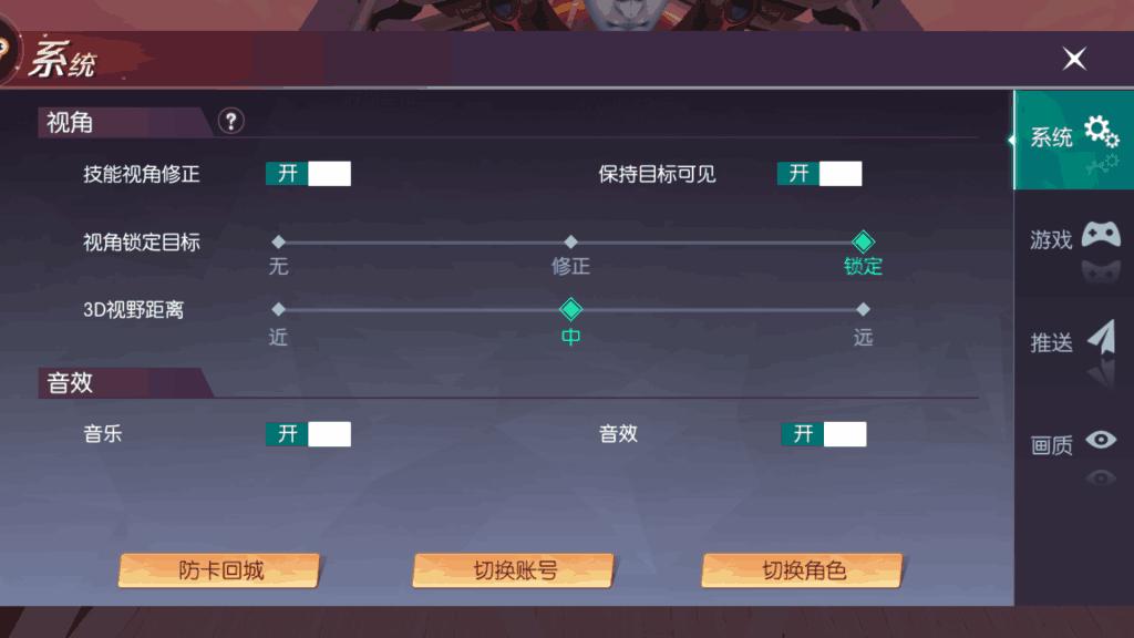 Screenshot_2018s11s25s18s43s34.png
