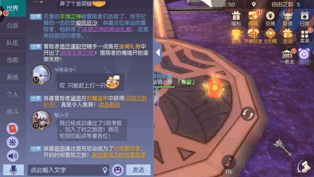 Screenshot_2018s11s25s18s48s44.png
