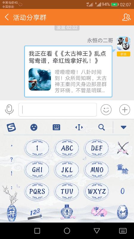 Screenshot_20181205s020719.png