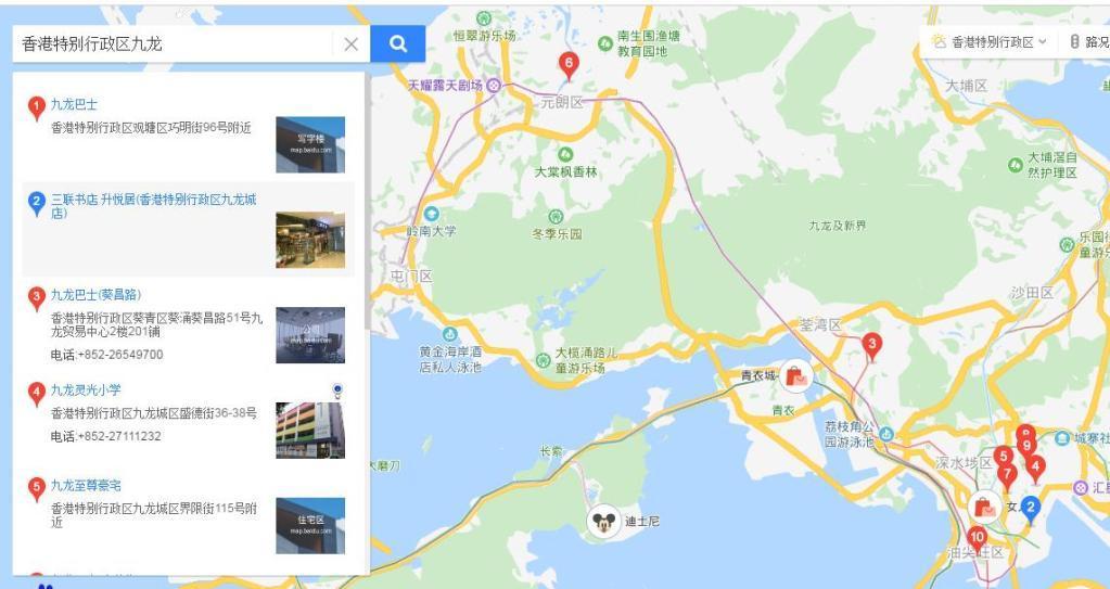 香港地图.jpg