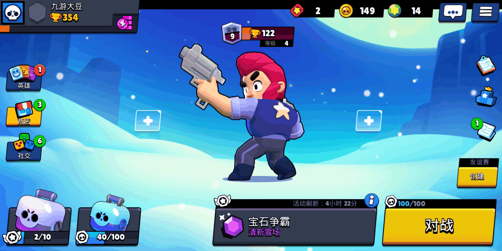 Screenshot_2018s12s26s23s37s42s447_com.supercell..png