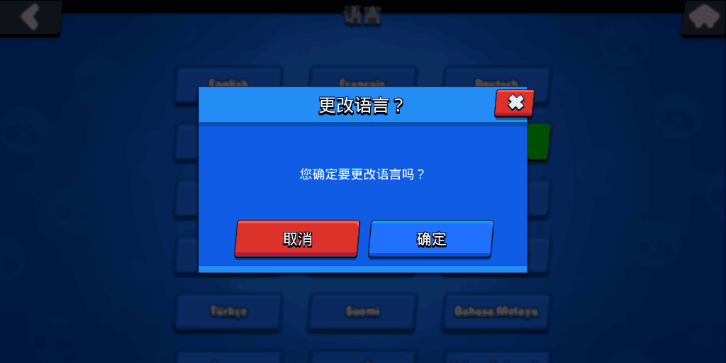 Screenshot_2018s12s26s23s44s13s372_com.supercell..png