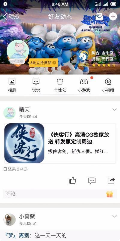 Screenshot_2019s01s11s09s46s30s725_QQ.jpg