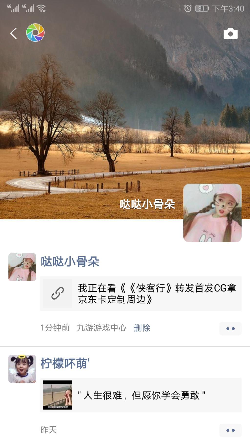 Screenshot_20190113s154056.jpg