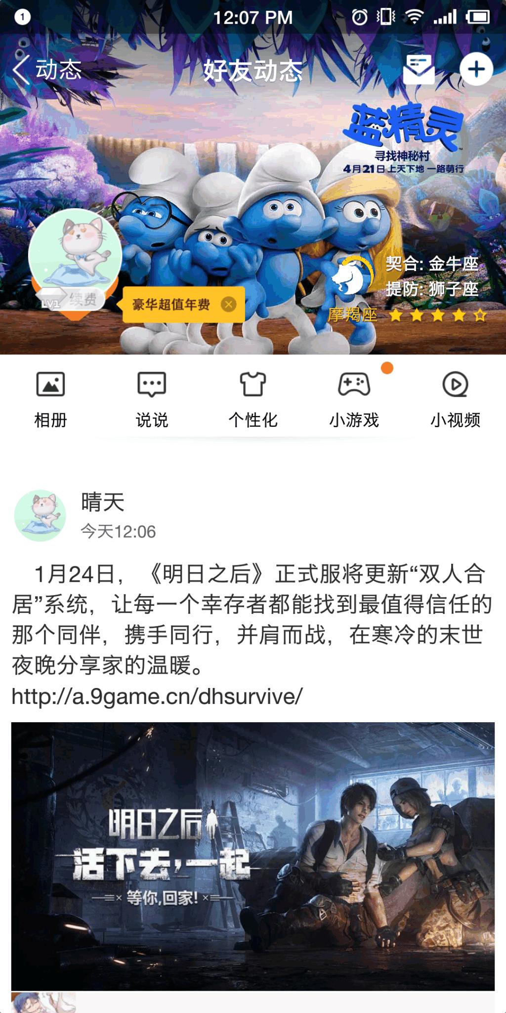 Screenshot_2019s01s18s12s07s02s876_QQ.png