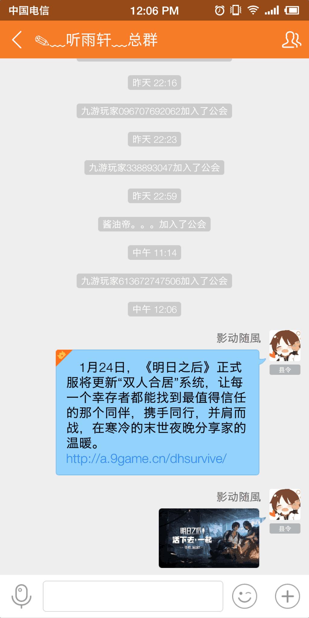 Screenshot_2019s01s18s12s06s35s580_九游.png
