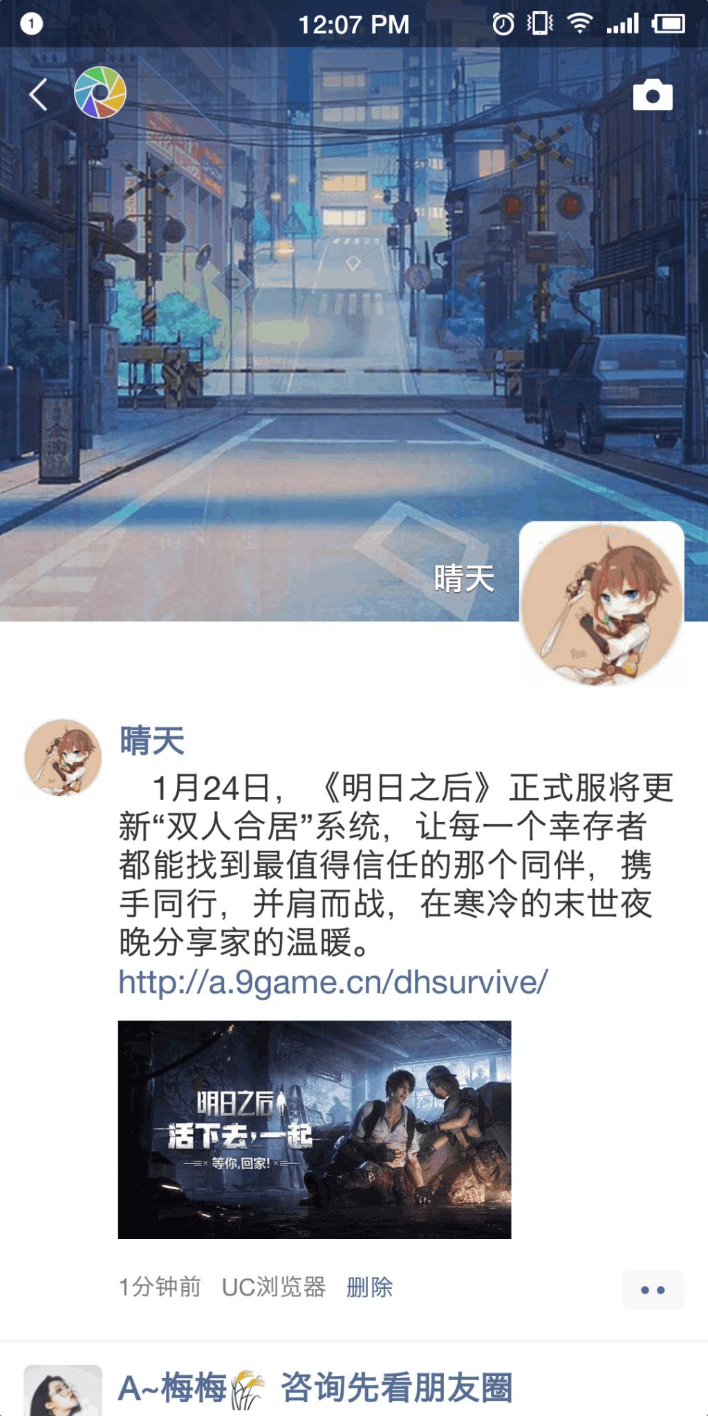Screenshot_2019s01s18s12s07s15s968_微信.png