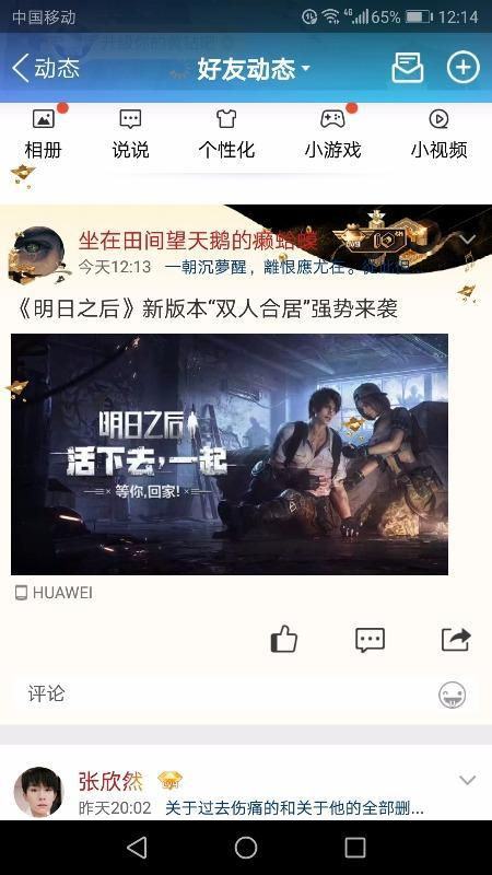 Screenshot_20190118s121404.jpg