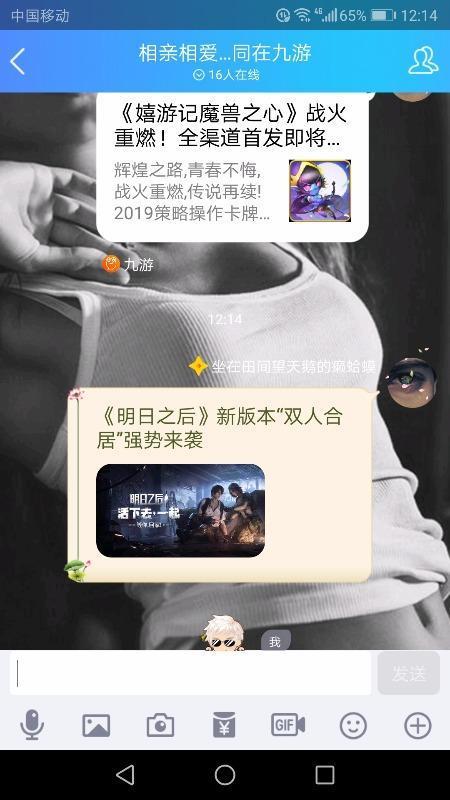 Screenshot_20190118s121430.jpg