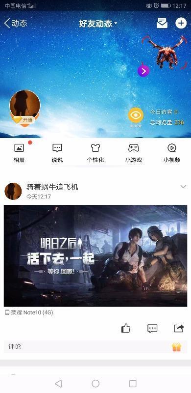 Screenshot_20190118s121738.jpg