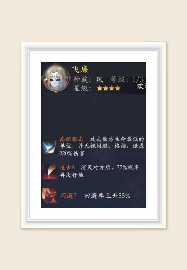QQ图片20190124182529.jpg