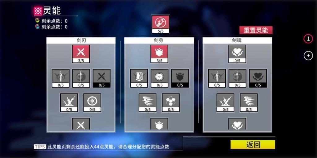 挑战狂战士加点_到中期之后就可以加点防御力和其他的属性来应对不同的挑战了,玩家