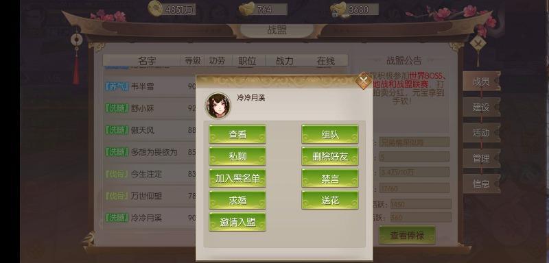 Screenshot_20190204s115041.jpg