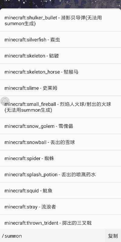 Screenshot_2019s02s09s10s35s45s293_com.miui.home.png