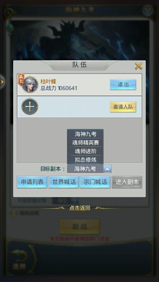 5333B0D2F322684668264CD1F9B1AB9F.jpg