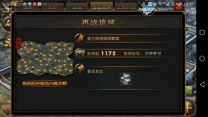 Screenshot_20190213s203130.png