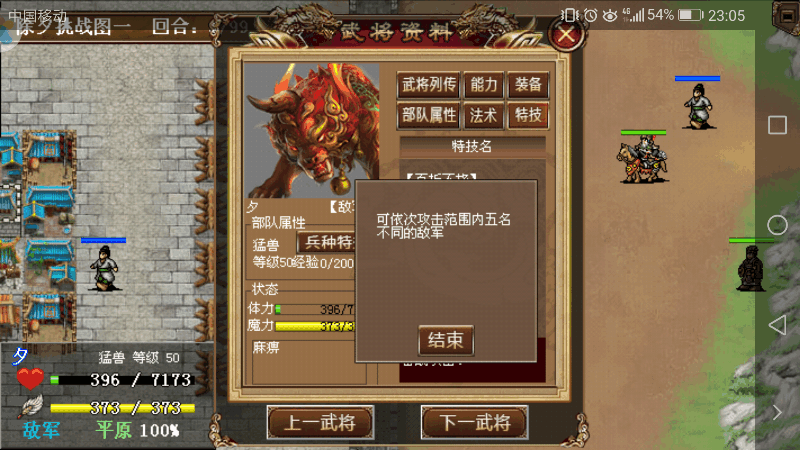 Screenshot_20190213s230535.png