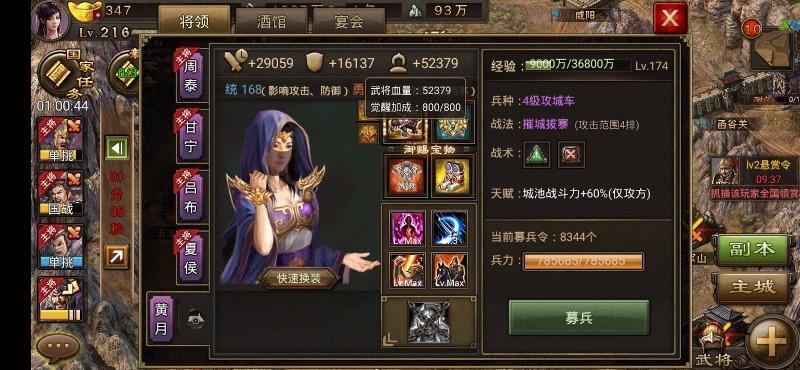 Screenshot_20190213_102919_com.regin.gcld.umi.jpg