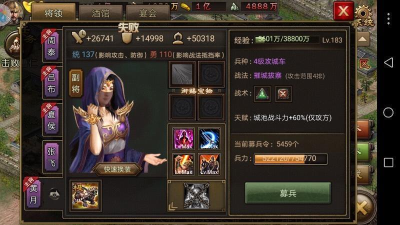 Screenshot_20190214s121805.jpg