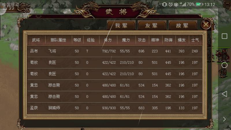 Screenshot_20190214s131228.png