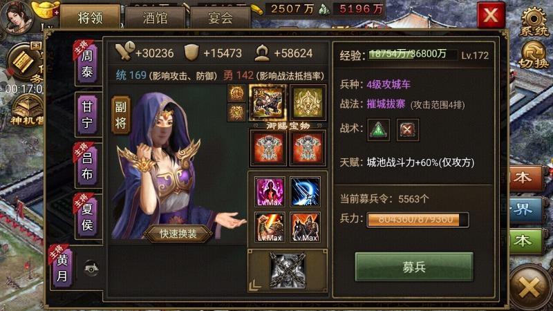 S90313s111256.jpg