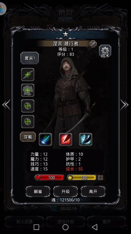 Screenshot_20190317s195741.jpg