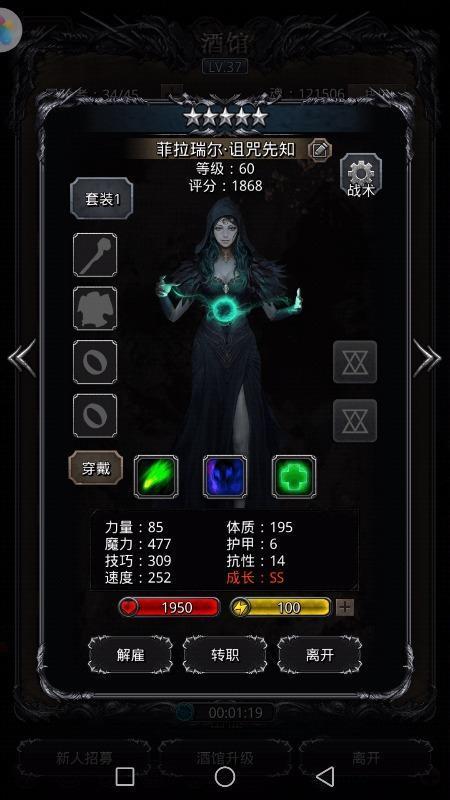 Screenshot_20190317s195840.jpg