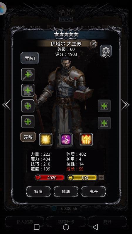 Screenshot_20190317s195903.jpg