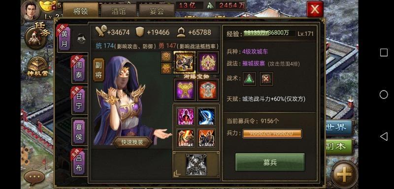 Screenshot_20190303s054502.jpg